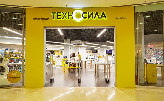 Магазин«Техносила»