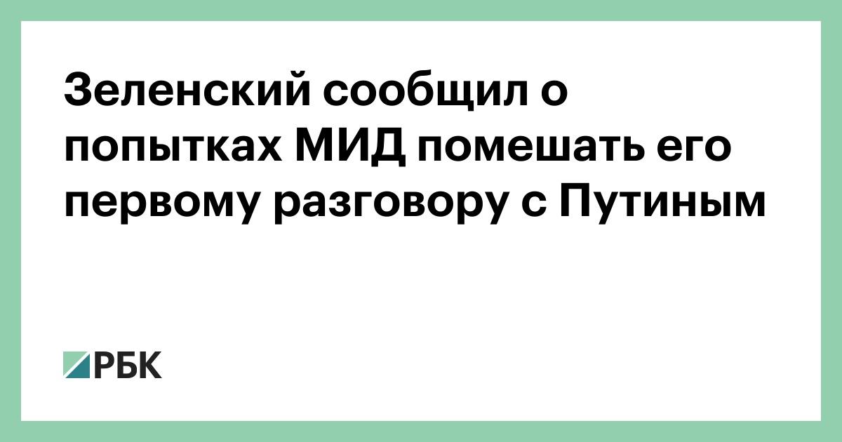 Телефонная база владивостока 2015