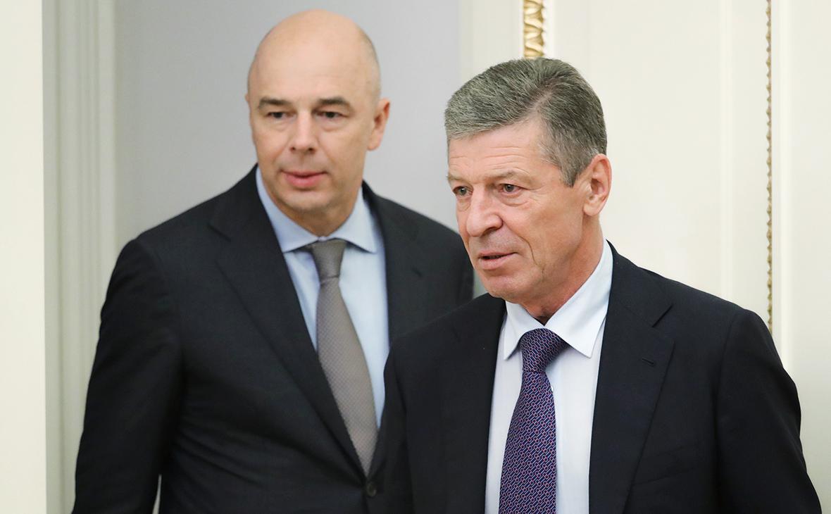 Антон Силуанов и Дмитрий Козак