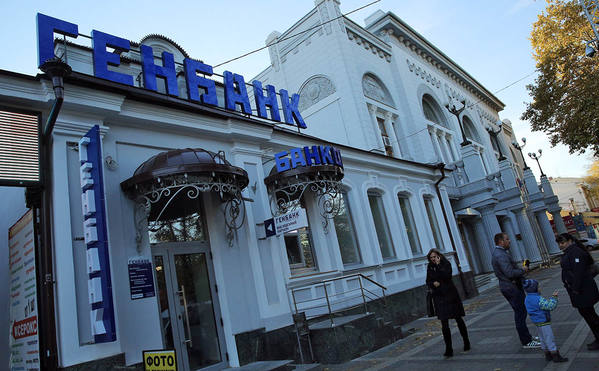 банк русский стандарт онлайн личный