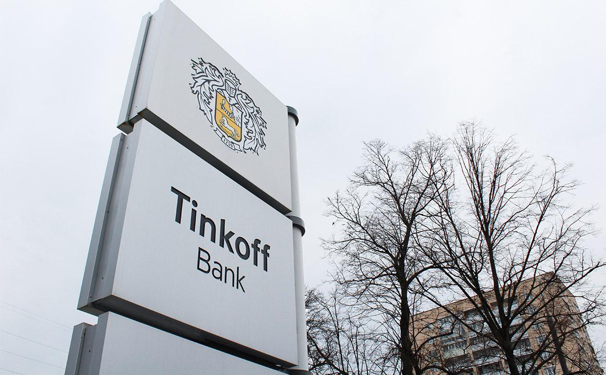 тинькофф банк получить кредитную карту спб