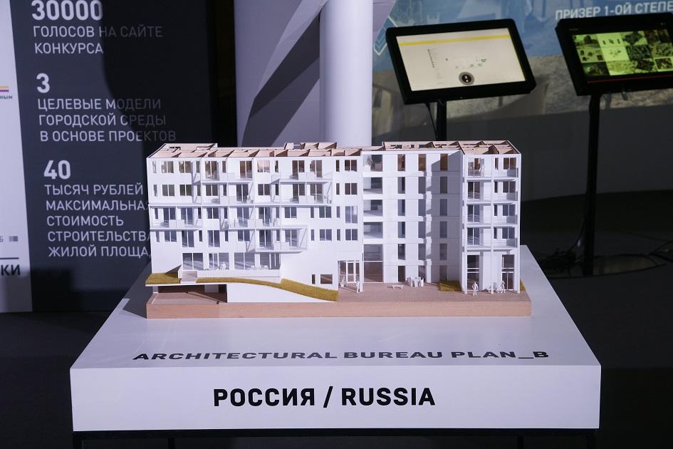 Фото:ДОМ.РФ
