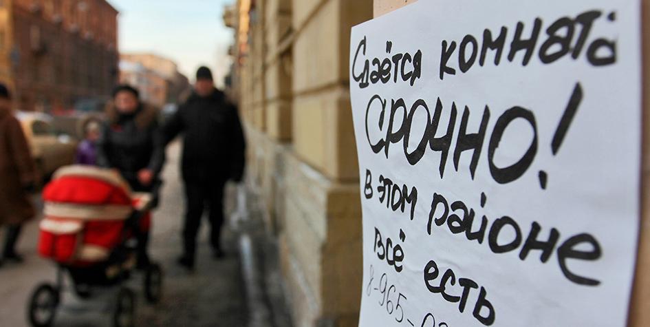 Фото: ТАСС/Интерпресс/Сергей Вдовин