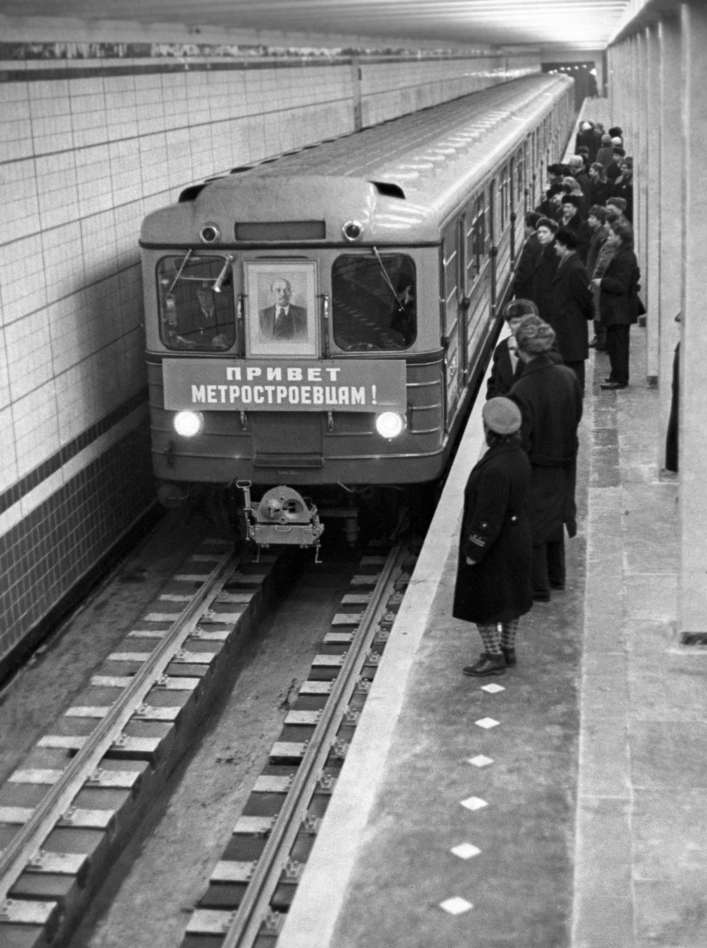 Открытие станции метро «Кузьминки». Прибытие первого поезда. 1966 год