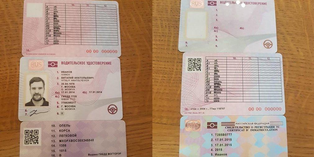 Положено ли индексировать пенсии работающим пенсиогнерам в чернобыльской зоне в 2019г