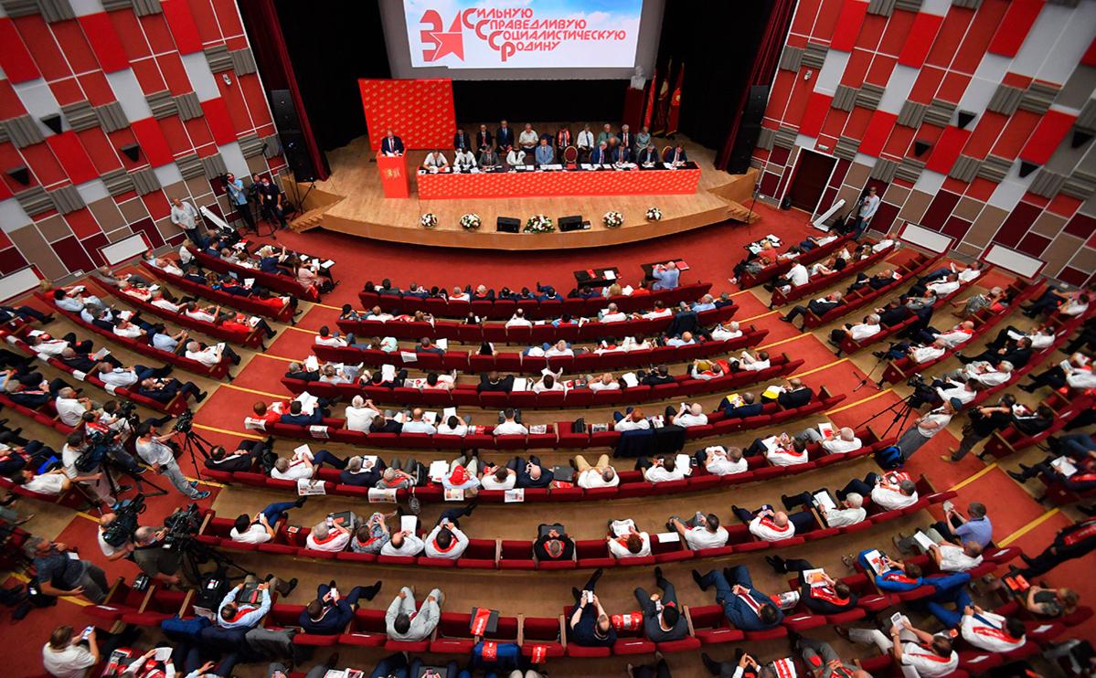 Фото: Павел Бедняков /  РИА Новости