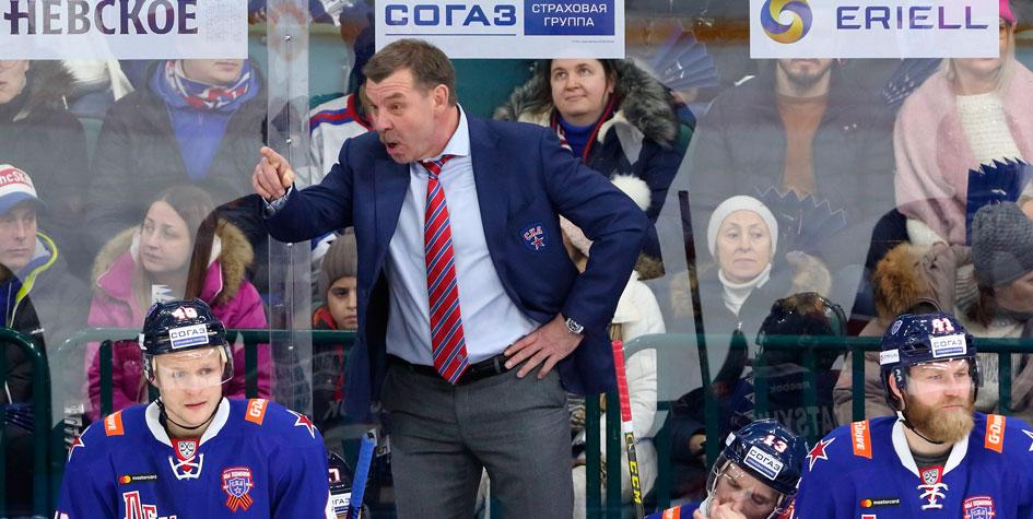 СКА выиграл регулярный чемпионат КХЛ