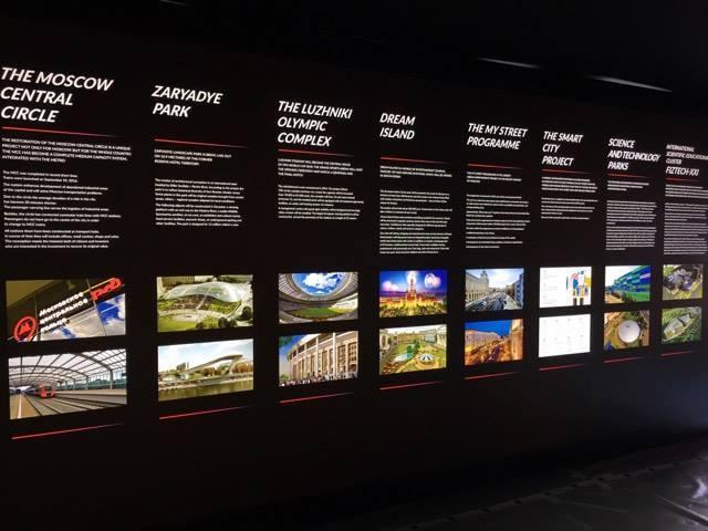Приоритетные проекты Москвы на выставке MIPIM-2017