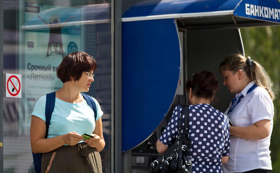отзывы банк открытие кредит наличными нижний новгородгде можно взять кредит в 20 лет