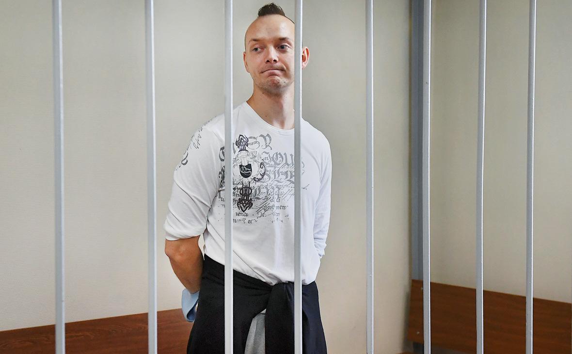 Мосгорсуд отклонил жалобу на продление ареста Сафронову