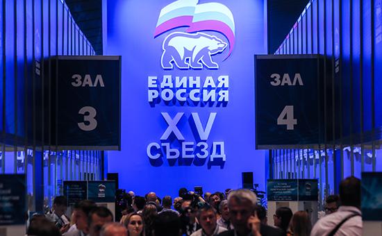 Во время второго этапа XV съезда партии «Единая Россия», 26 июня 2016 года
