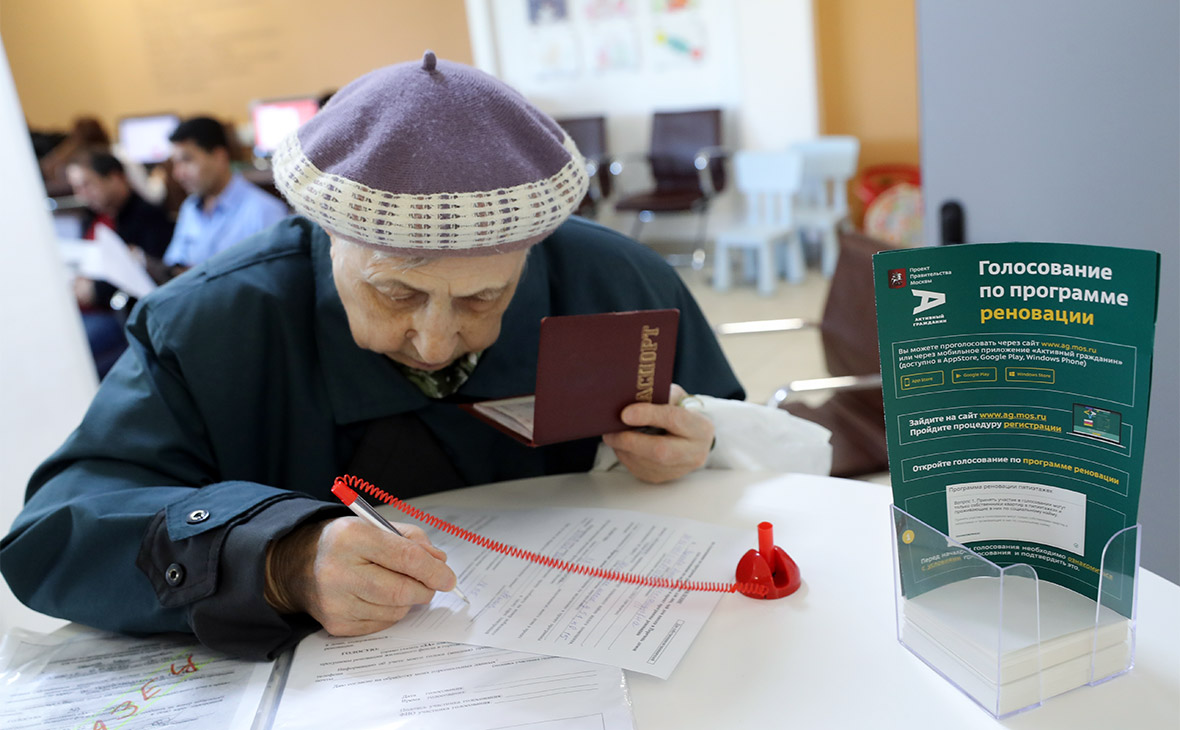 Фото: Артем Коротаев / ТАСС