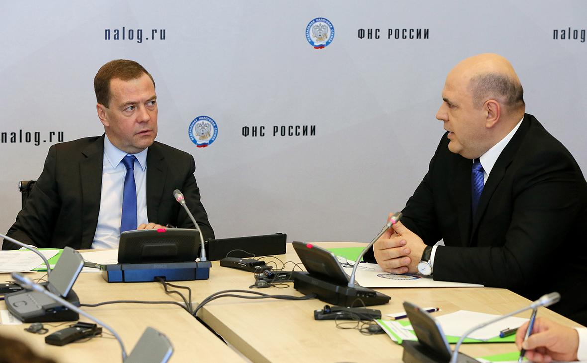 Дмитрий Медведев и Михаил Мишустин