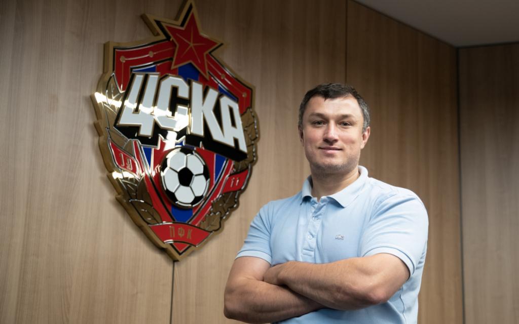 Фото: Эдуард Безуглов (сайт ЦСКА)