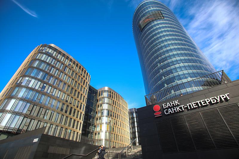Кредит под залог недвижимости банк санкт петербург