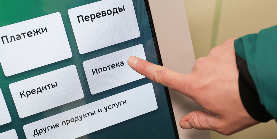 Все займы онлайн украина