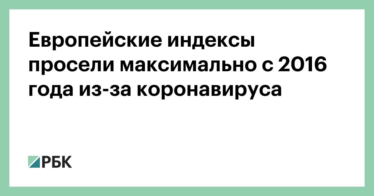 Индекс ювентус новосибирск