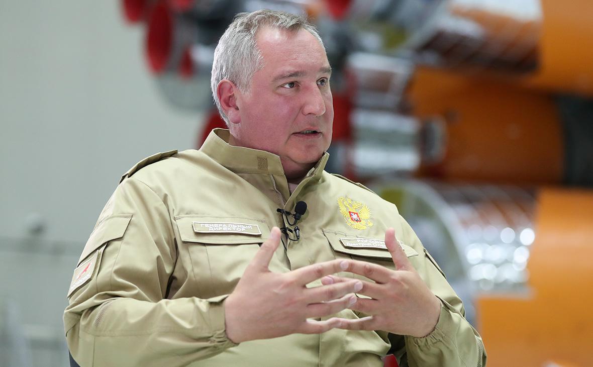 РАН рекомендовала отложить создание лунной ракеты после доклада Рогозина