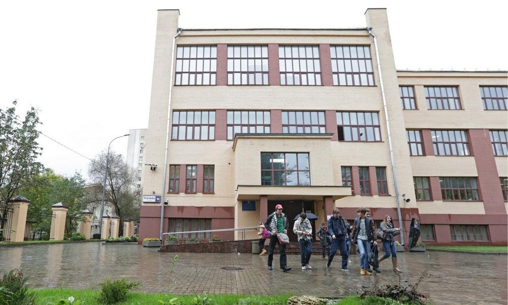 Лицей №1535 возглавляет рейтинг московских школ напротяжении последних шести лет
