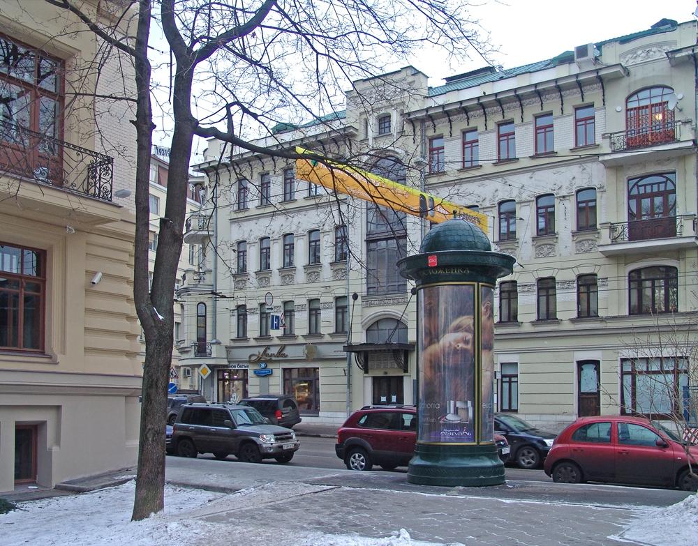 Остоженка остается самым престижным районом Москвы – здесь продается более 40 из 100 самых дорогих квартир столицы