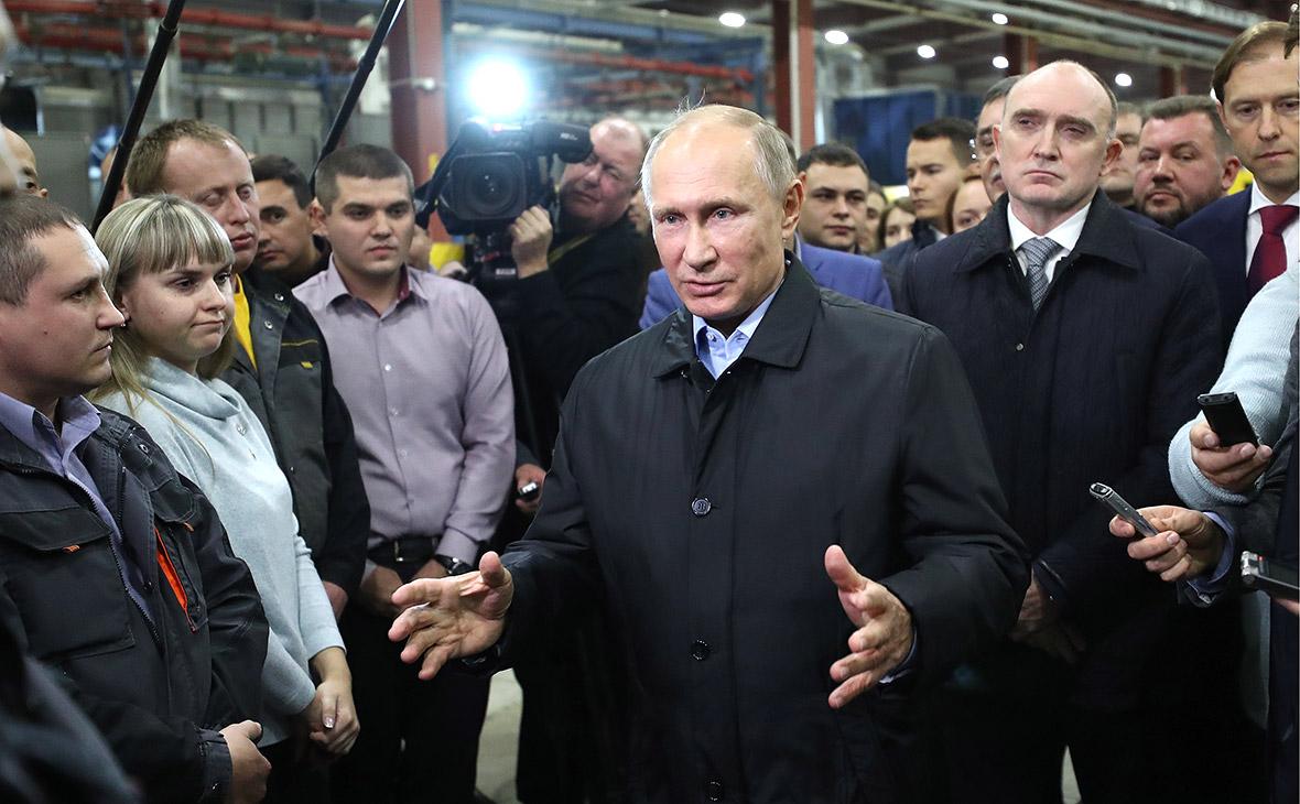 Путин глазами зарубежных СМИ  НОВОСТИ В ФОТОГРАФИЯХ