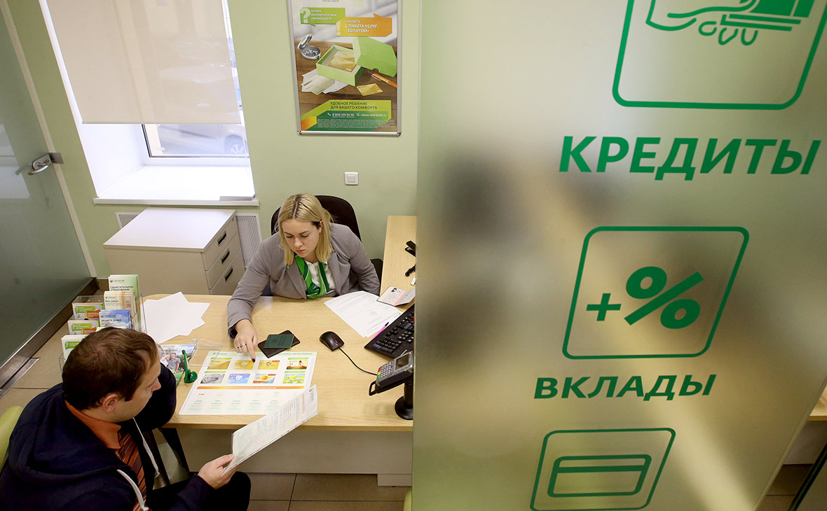 Альфа банк взять кредит онлайн заявка краснодар