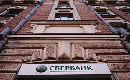 банк открытие кредит 9.9 годовых на первый год а дальше