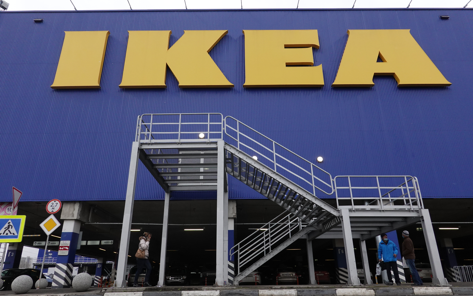 Какой Магазин Икеа Самый Большой В Москве