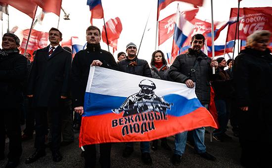 Участники акции «Мы едины», посвященной Дню народного единства, вМоскве