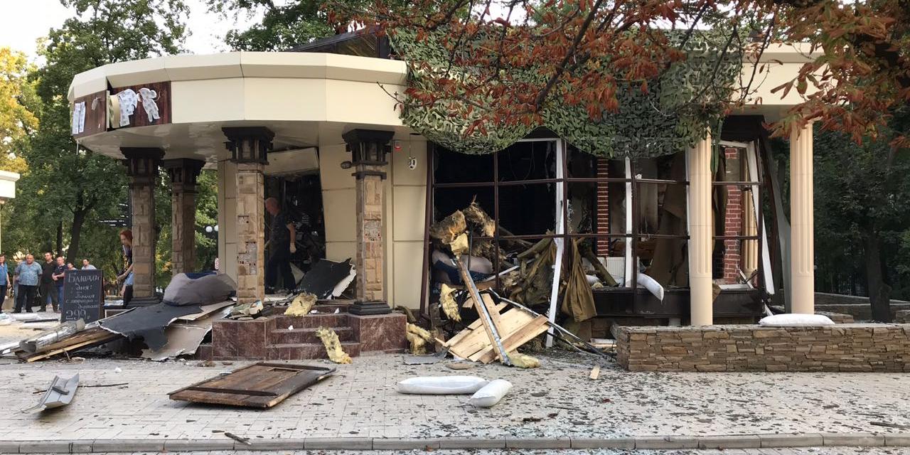 Кафе «Сепар» в Донецке, после взрыва в котором погиб Александр Захарченко
