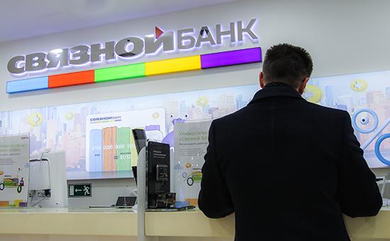 Ренессанс кредит связной банк