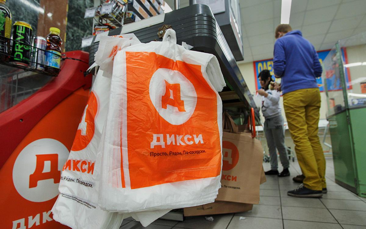Магнит закрыл сделку по покупке магазинов Дикси