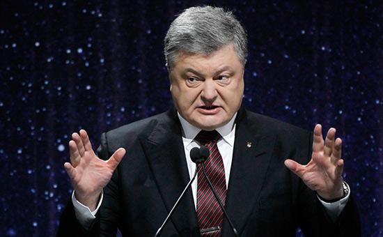 Фото: Сергей Чузавков / AP
