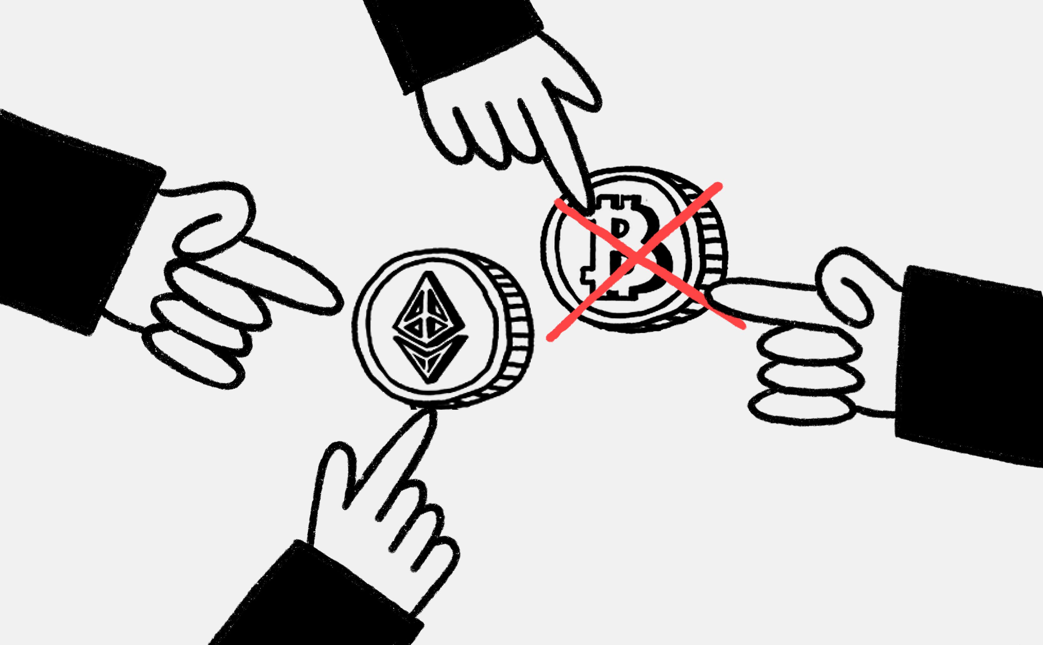 commercio ethereum per bitcoin)