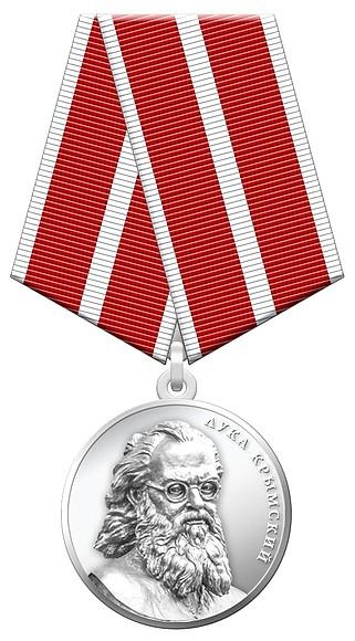 Медаль Луки Крымского (лицевая сторона)