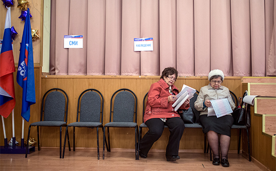 Во время предварительного голосования за кандидатов от партии «Единая Россия», выдвигаемых на выборы в Государственную Думу РФ,на избирательном участке № 644 в Москве