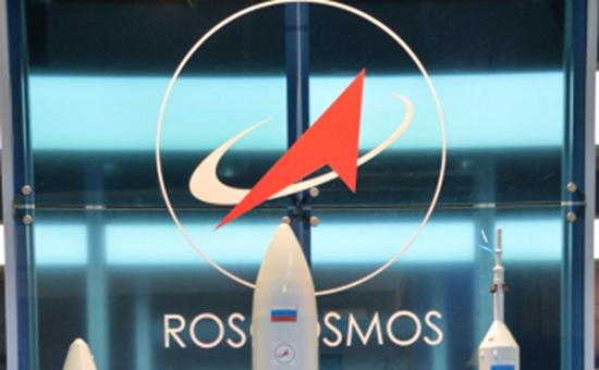 Логотип «Роскосмоса»