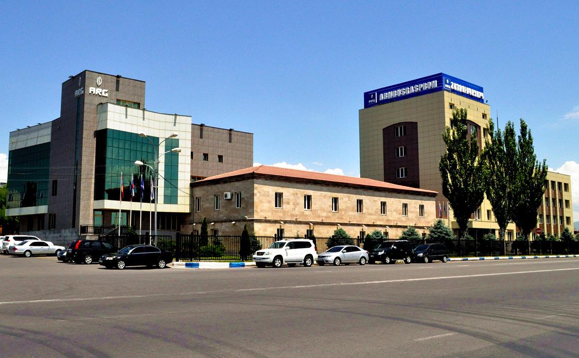 Центральный офис «Армросгазпром»