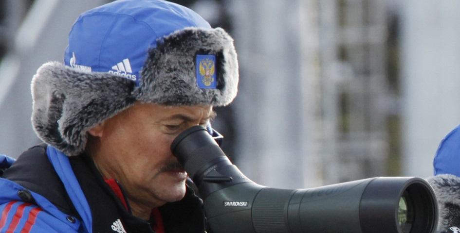 Бывший главный тренер сборной России по биатлону Анатолий Хованцев