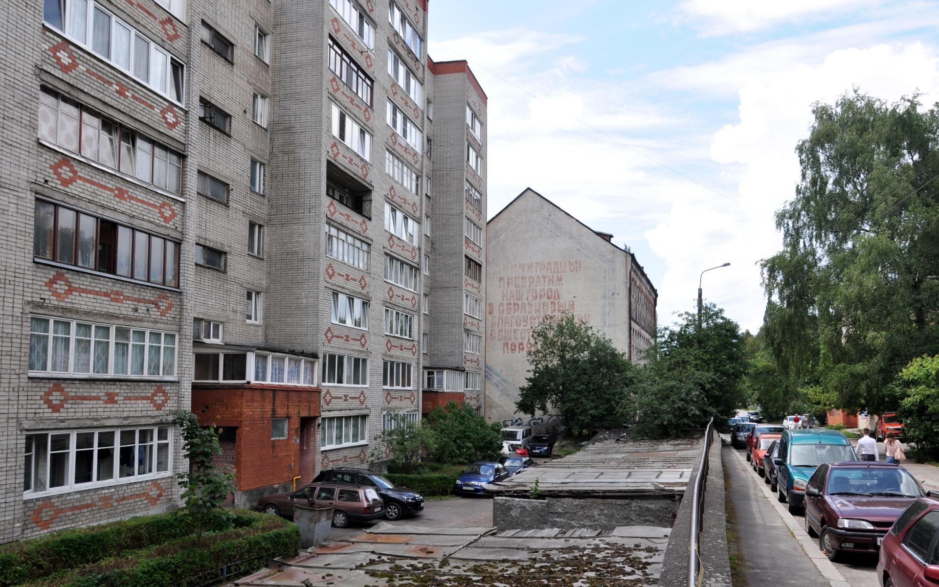 Вторичное жилье Калининграда