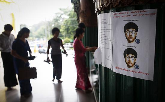 Бангкок. Портрет подозреваемого во взрыве в столице Таиланда