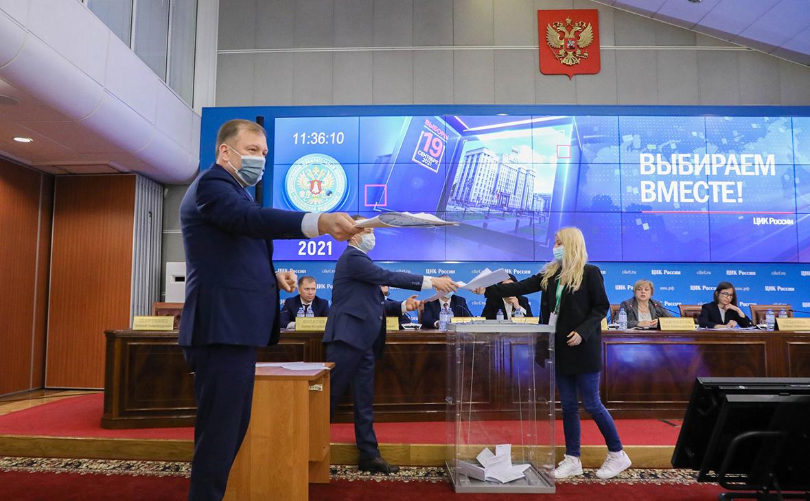 Фото: cikrussia / VK