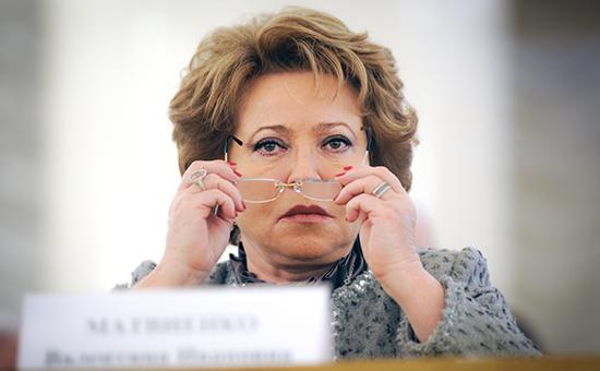 Спикер Совета Федерации России Валентина Матвиенко