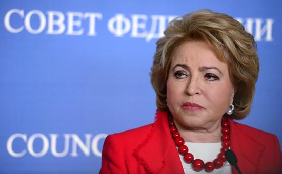 Спикер верхней палаты российского парламента Валентина Матвиенко