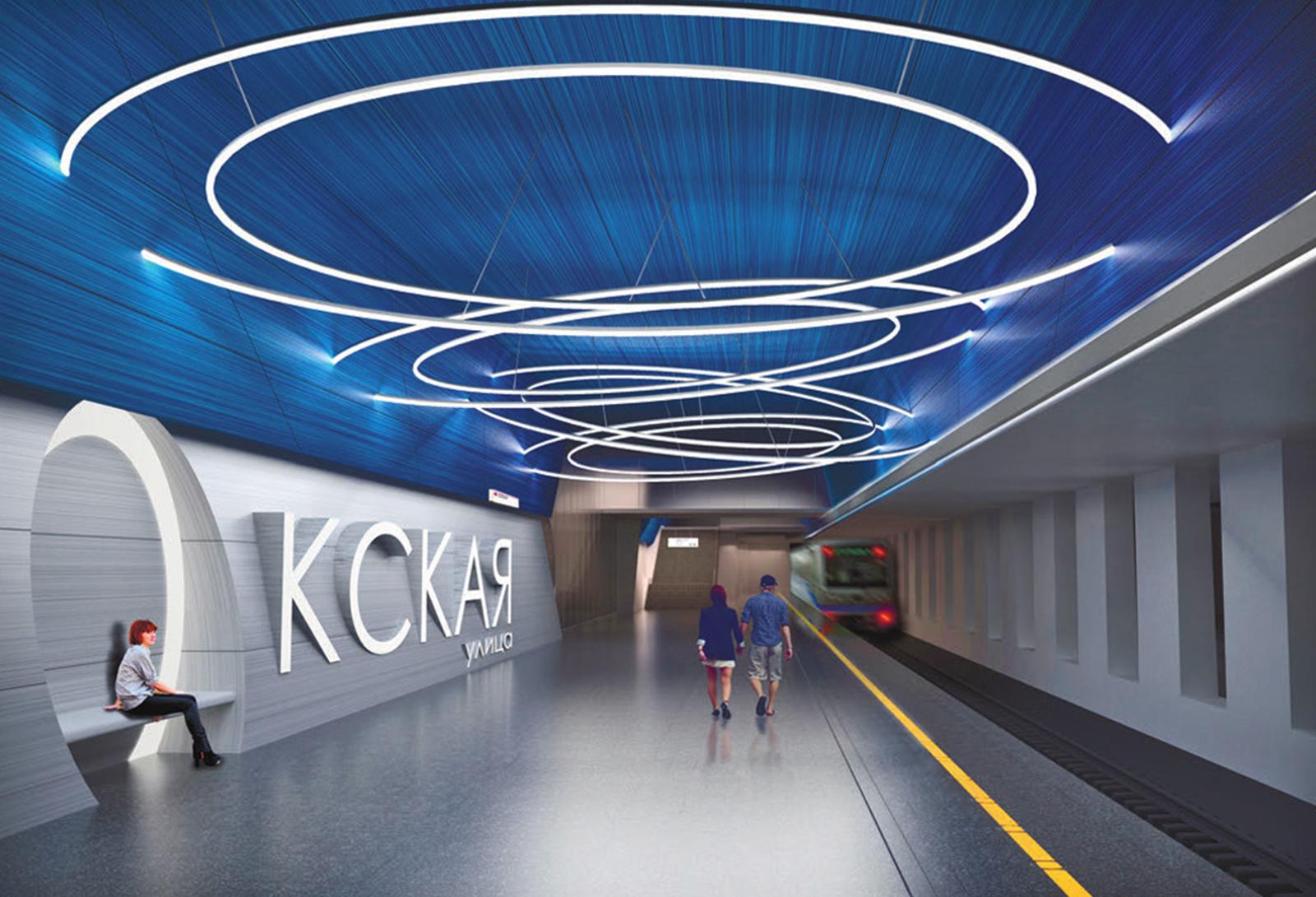 Свое название новой станции метро дала Окская улица, которая в свою очередь была названа так в 1964 году в честь реки Оки. Отсюда и основной мотив в дизайне интерьеров станции— круги на воде, которые будут символизировать кольца-светильники. Для интерьеров станции выбрана сине-серая гамма