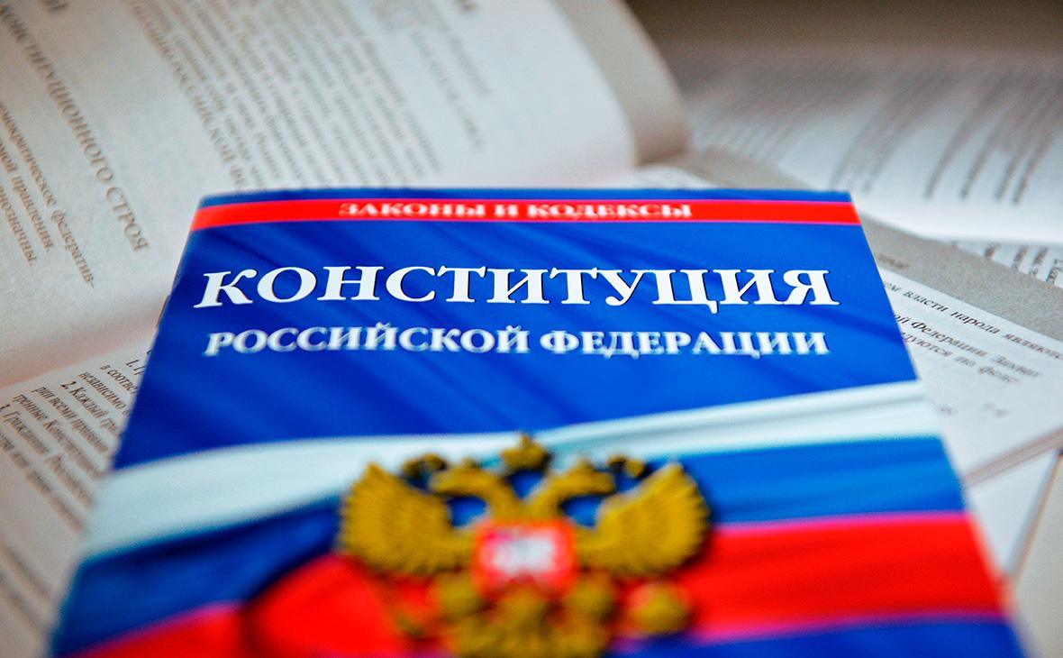 Nga ấn định ngày bỏ phiếu về sửa đổi Hiến pháp