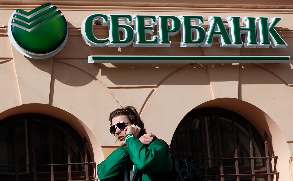Фото: Александр Демьянчук / Reuters