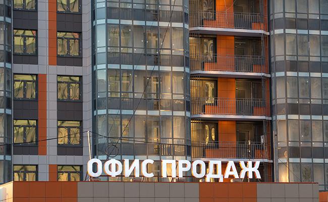 Фото: Сергей Куликов/Интерпресс/ТАСС