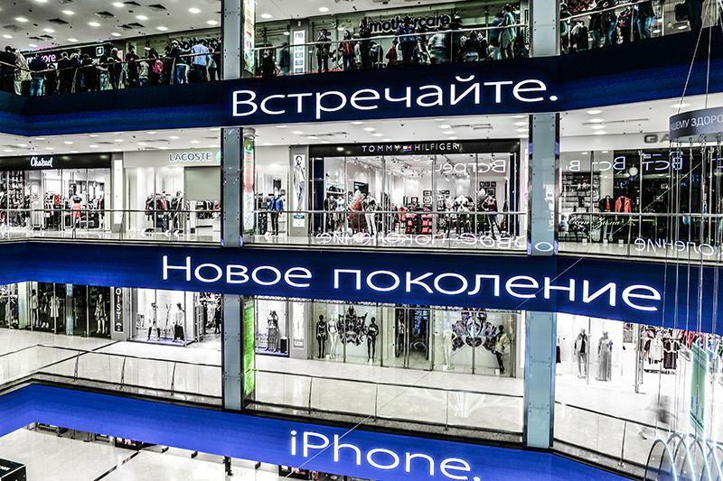 Последние модели смартфона Apple –iPhone 6 и iPhone 6 Plus –начали продаваться в России.
