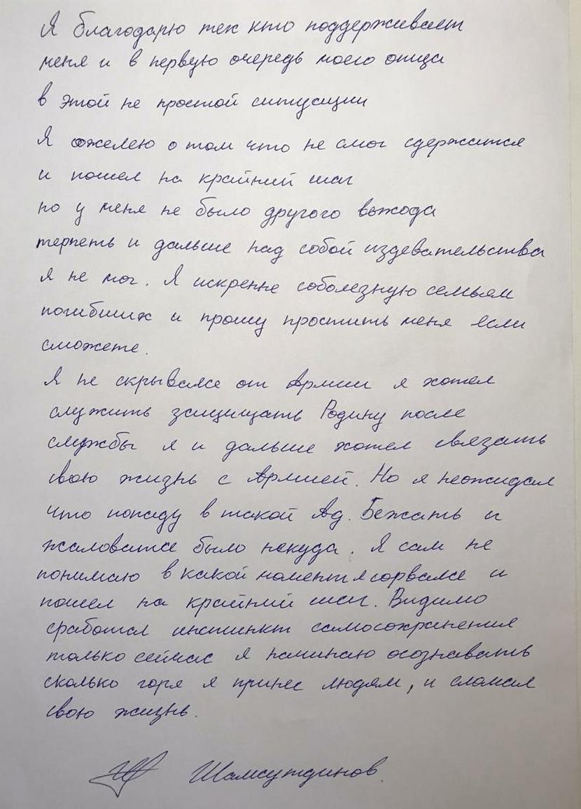 Фото:предоставлено РБК Салимом Шамсутдиновым